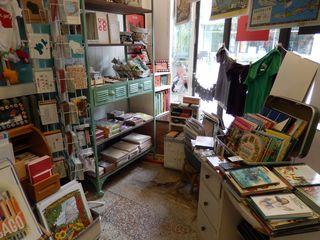 Shop2 005