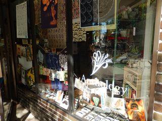 Shop2 015