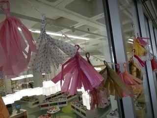 Shop15 016