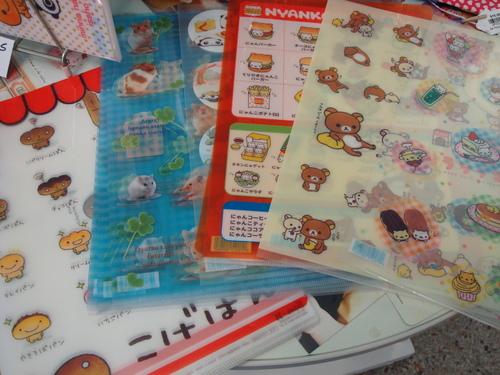 cute Japanese folders